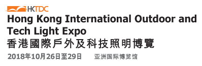 Welcome to our booth 8-G18.20 in Hong Kong Asian International Exhibition hall and welcome to visit our factory also.